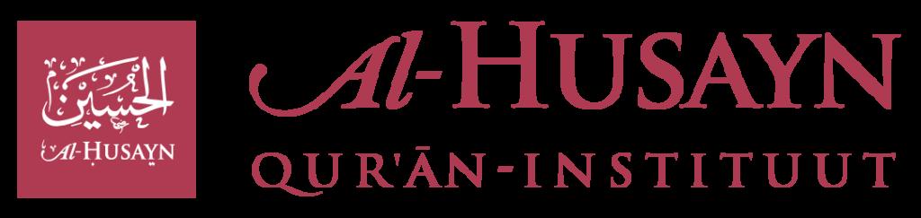 al-Husayn logo stichting voor onderwijs, Quran, Tajwid, artikelen en boeken