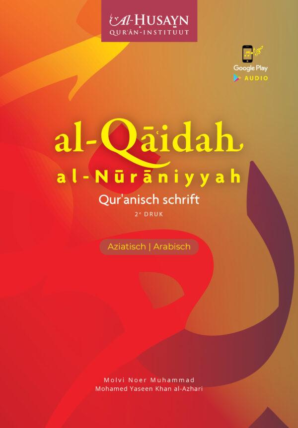 Quran leren lezen