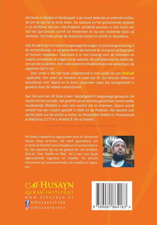 al-Qaidah al-Nuraniyyah achterkaft