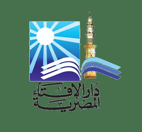 Artikelen over de islam, Fatwa, boeken en Tajwid